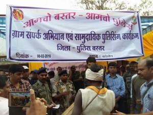 01_mediafreedominChhattisgarh_Vantage_The-Caravan_15-Febryuary-2016-580x435