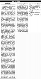 22_MAIN_PAGE_8 raipur.indd