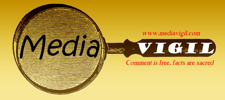 MediaVigil / मीडिया विजिल