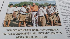 banjara rss.jpg new