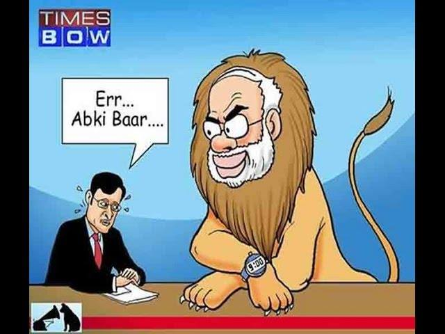 modi cartoon main lion