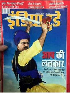 kejariwal, india today-2