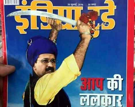 kejariwal, india today