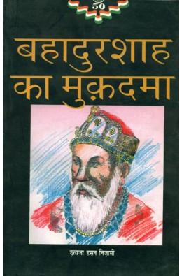 zafar book