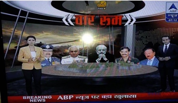 new-abp-war-room