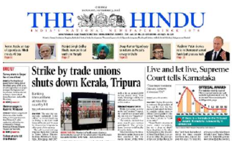 strike hindu photo