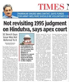 hindutva-times