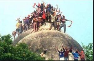 jagaran-ayodhya